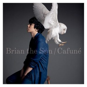 Download Ost Ending Anime 3-gatsu no Lion 2 Brian the Sun – Cafuné