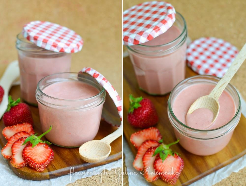 Strawberry kurd
