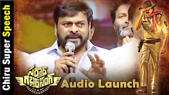 chiru Speech Sardaar Gabbar Singh Audio Launch, chiranjeevi speech pawan audio launch