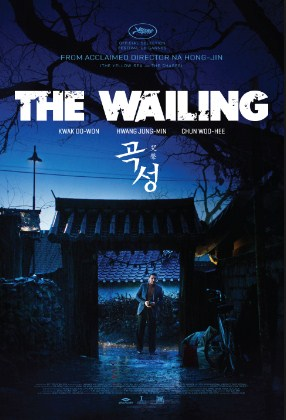 Sinopsis Film Korea Terbaru : The Wailing (2016)