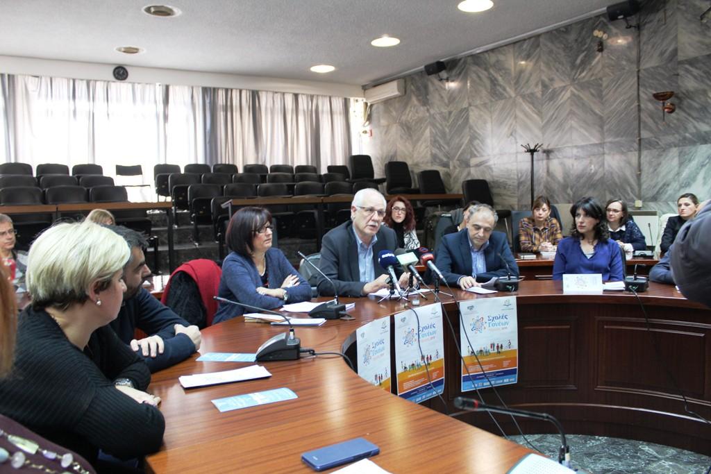 Σχολές Γονέων δημιουργεί ο Δήμος Λαρισαίων (ΦΩΤΟ)