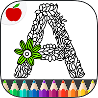 free adult coloring books alphabet garden