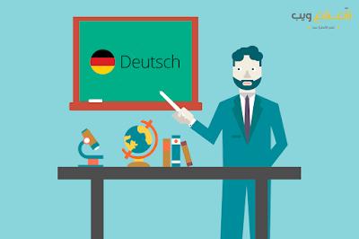 وظائف الالمانية 2018