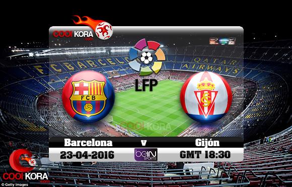 مشاهدة مباراة برشلونة وسبورتينغ خيخون اليوم 23-4-2016 في الدوري الأسباني