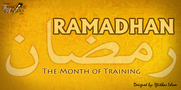 Islamic Reasoning | Ramadhan - the month of trainig | Iftikhar Islam