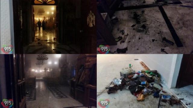 Πυρκαγιά στον ιερό ναό Αγίων Νεομαρτύρων και του Προφήτη Ηλία στην Τρίπολη (βίντεο)