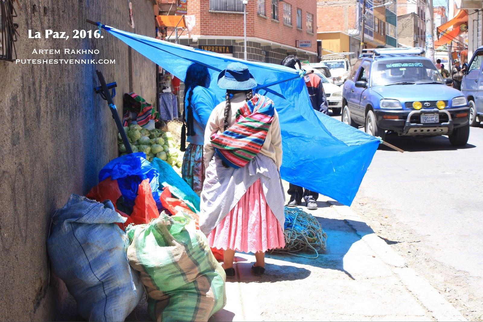 Боливийка в национальном платье