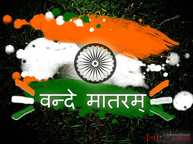 Happy Independence Day India : eAskme