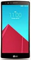 Harga LG G4 baru, Harga LG G4 bekas