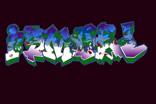 3d Amar Name Wallpaper 3 Image Graffitis De Nombres Javier Ivan Ismael