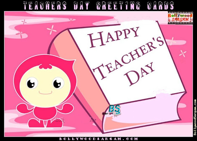 [*HD*] Greeting Cards of Teachers Day For Wishing Your Best Teacher On Happy Teachers Day 2016
