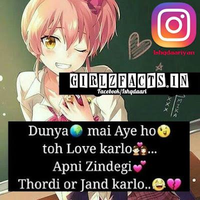 Dunya mai Aaye ho toh Love karlo Apni Zindagi thodi or jhand karlo
