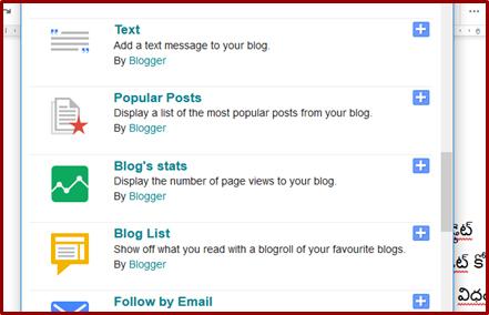 How to add widgets in Sidebar in Blogger Blog in Telugu | Blogger VJ