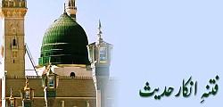fitna-inkar-e-hadith