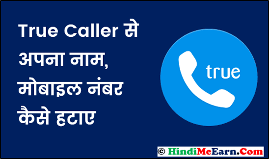 Unlist Number form truecaller