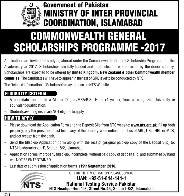 Commonwealth General Scholarship Program 2017, Application Form