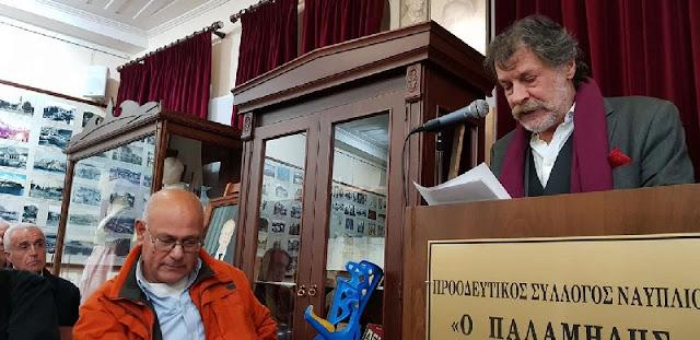 Η νέα ποιητική συλλογή του Ανδρέα Βεργιόπουλου ΄΄Περί Εκλεπτύνσεων΄΄ παρουσιάσθηκε στο Ναύπλιο
