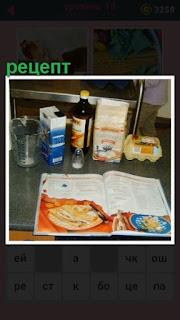 на столе рецепт приготовления и ингредиенты стоят рядом