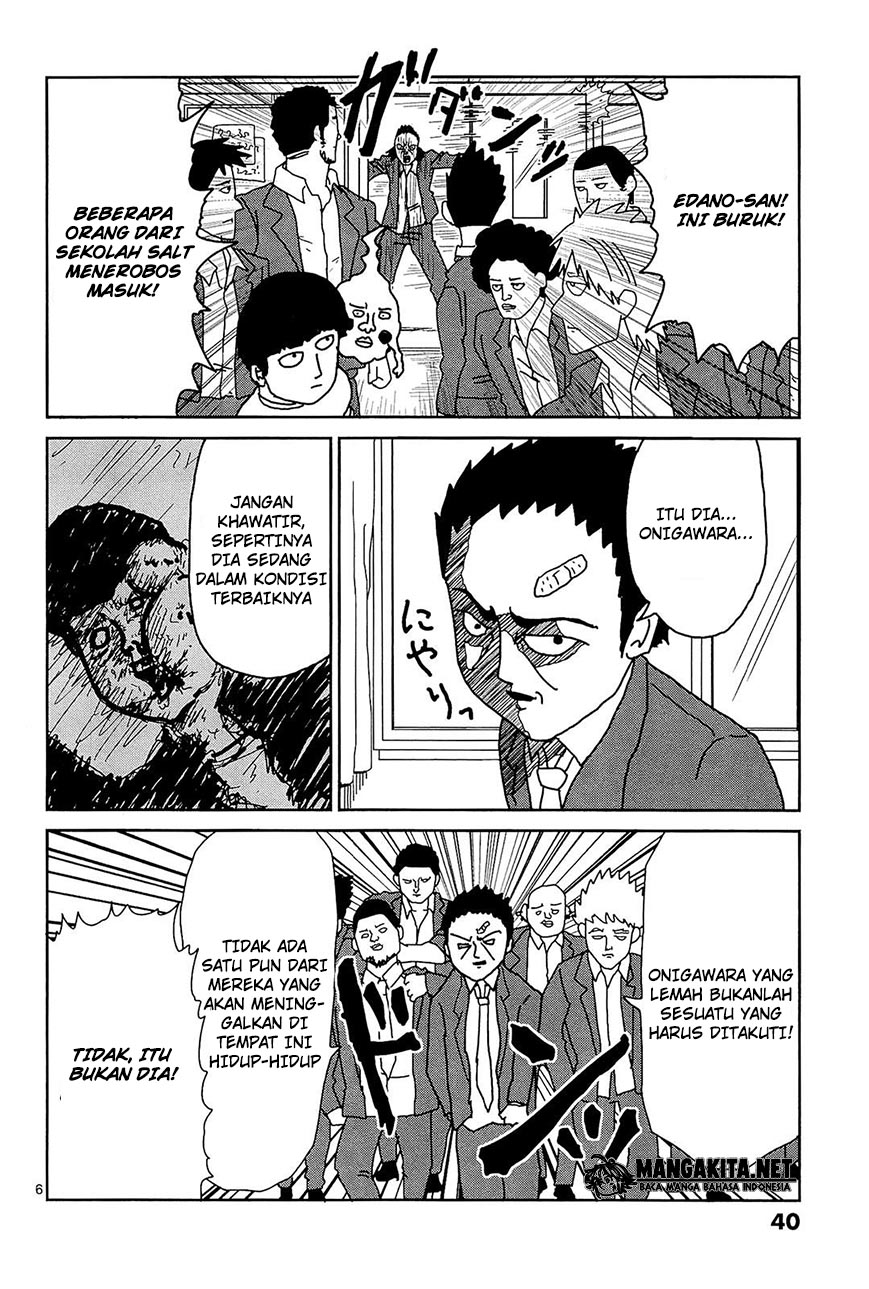 Mob Psycho 100 Chapter 12-7