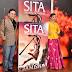 रवीना टंडन ने लॉन्च किया 'सीताः वॉरियर ऑफ मिथिला' का कवर पेज