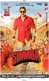 Simmba First Look Poster 4