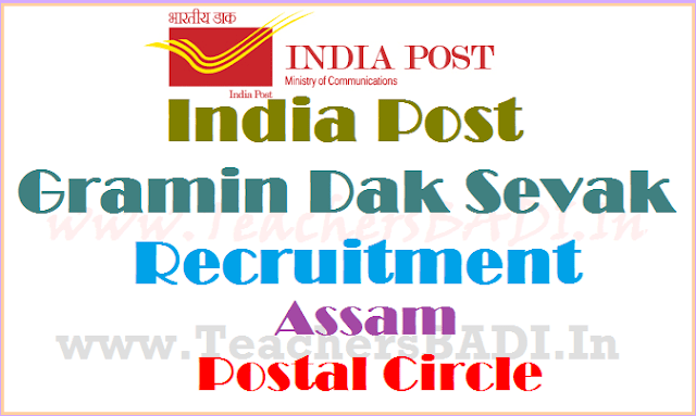 India Post,Assam Postal Circle,Gramin Dak Sevaks(GDS) Recruitment