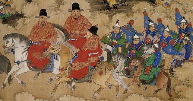 Ming Chinese Brigandine Waistcoat
