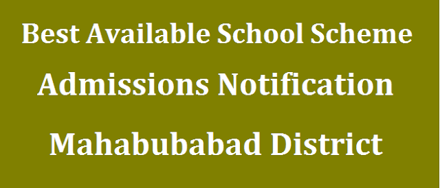 admissions, DEO Mahabubabad, Mahabubabad District, TS Schools, TS State, TS Admissions, TS Notifications, Best Available School Scheme, TS BASS