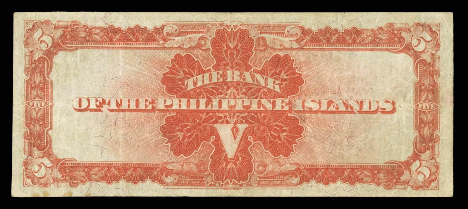 1912 5 Pesos Bank Note