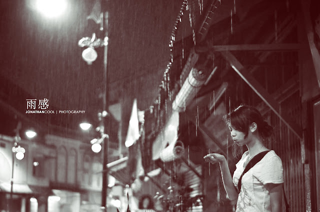 雨感 Rain Feelings - Rain Street Photography