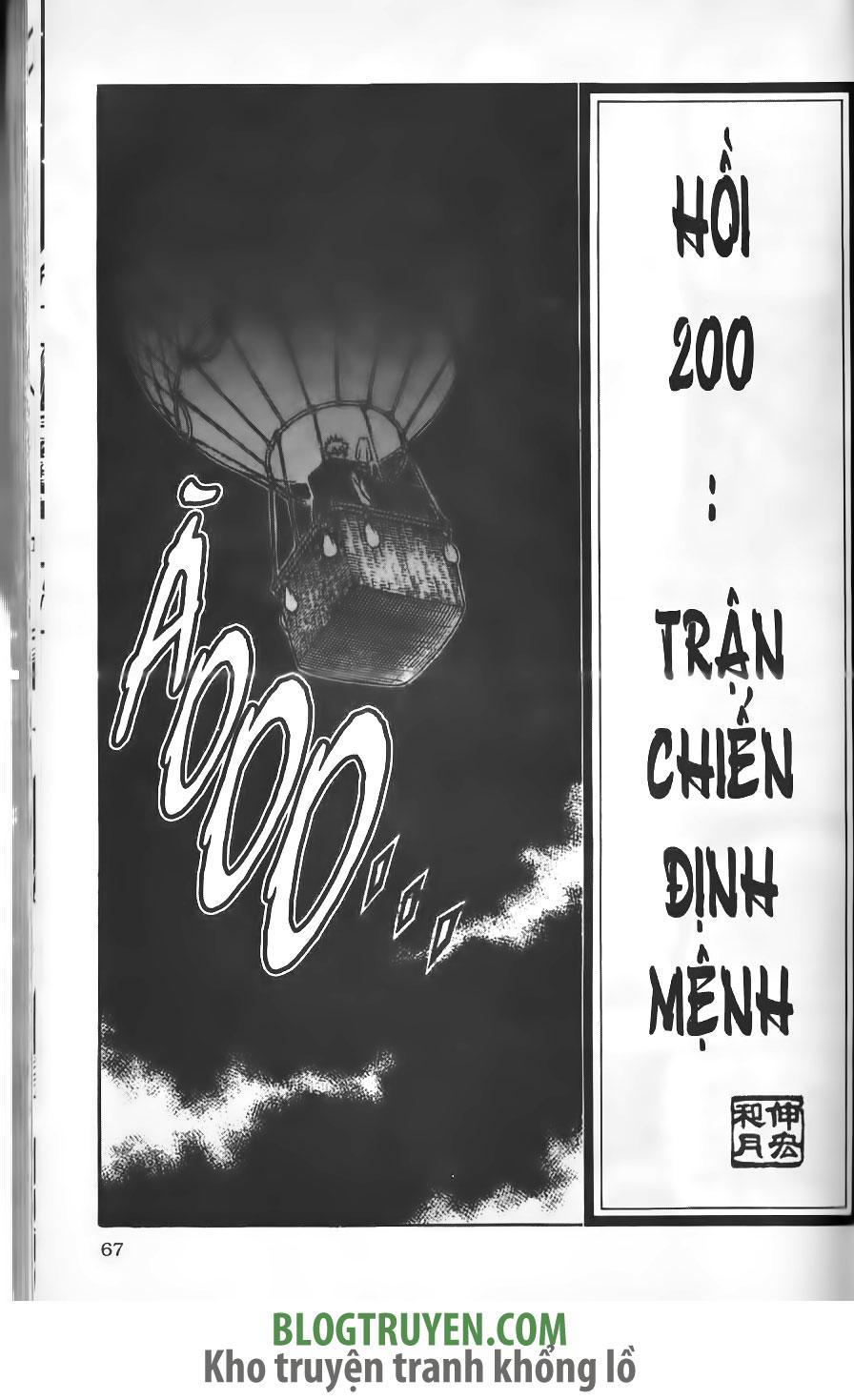 Rurouni Kenshin chap 200 trang 5