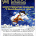 """Χριστουγεννιάτικη εκδήλωση για… παιδιά όλων των ηλικιών στο """"Παύλειο Πολ. Κέντρο"""" από το Ωδείο της Μητρόπολης Βεροίας (17/12)"""