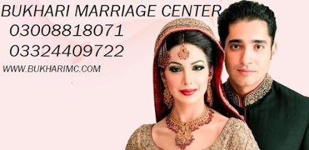 List of Best Marriage Bureau in Lahore Google + ~ BUKHARI