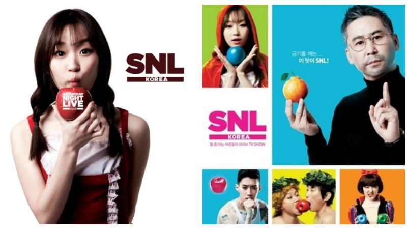 已完結韓綜節目 SNL Korea 2015線上看
