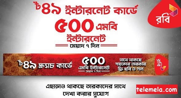 Robi 49Tk Scratch Card 500 Internet Data Offer