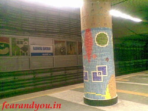rabindra-sarobar-metro-station-haunted-places-in-kolkata