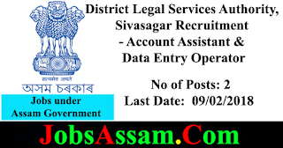 District Legal Services Authority, Sivasagar Recruitment - Account Assistant & Data Entry Operator