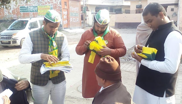 Inno District Magistrate Ravi Sharma conducted Door to Door campaign for Digvijay Chautala in Jind