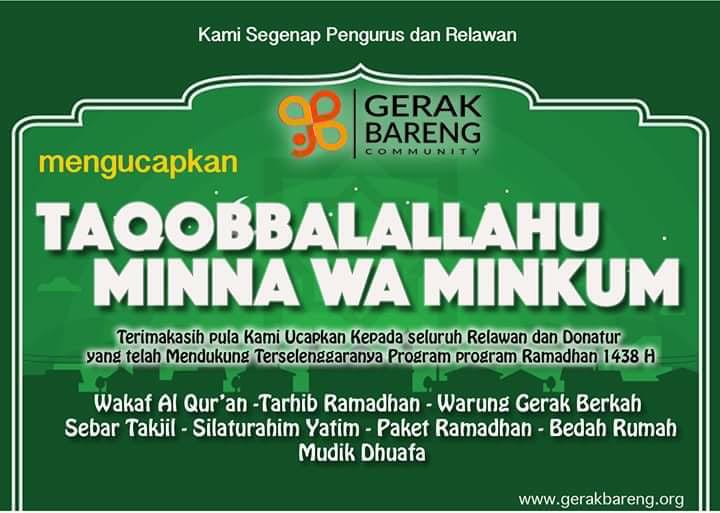 Taqobbalallahu Minna Wa Minkum