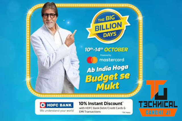 Flipkart Big Billion Days sale to go live on Oct 9: Here are best festive offers