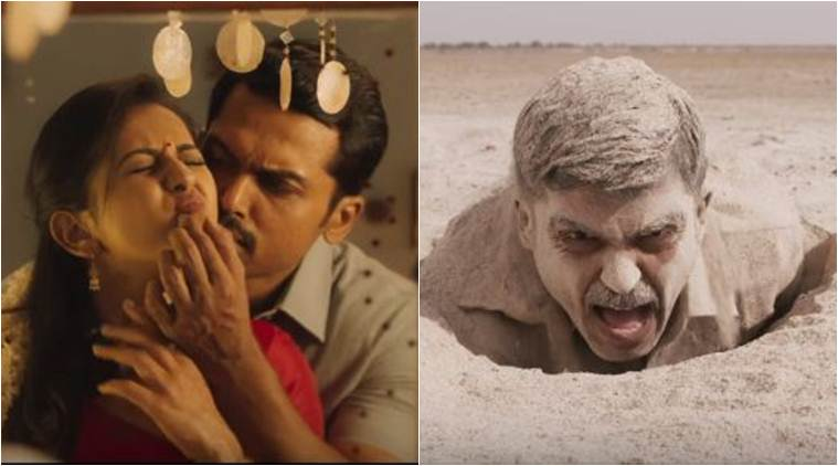 Theeran Adhigaaram Ondru Movie Box Office Collection Report