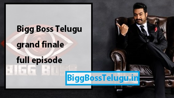 Bigg Boss Telugu Season 2 Participants Details, Host Name Full Episodes