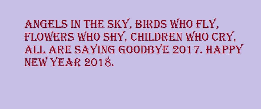 happy new year 2019 poem for kids