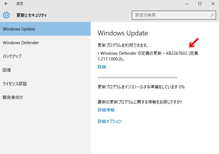 Wsl 5 ubuntu on windows ubuntu on windows for Window defender update