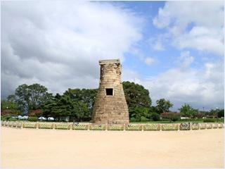 หอดูดาวชอมซองแด (Cheomseongdae Observatory)