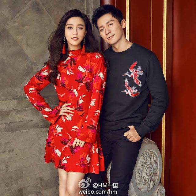 Fan Bing Bing Li Chen H&M China