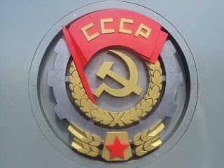 Tour Soviético en Moscu