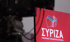 ksekinoyn-oi-ergasies-toy-2oy-synedrioy-toy-syriza-to-programma-kai-oi-theseis-twn-triwn-basikwn-tasewn