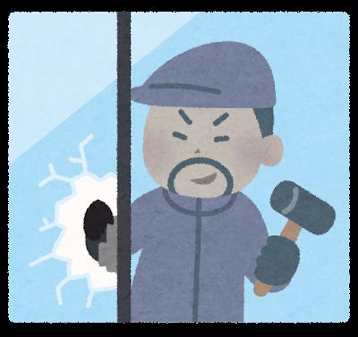 窓を割って入ってくる泥棒のイラスト