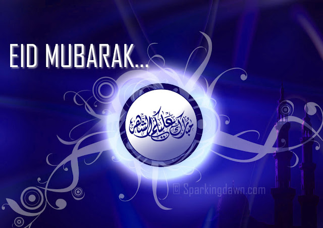 Free Download Eid Mubarak HD Wallpapers
